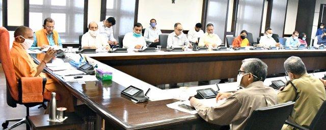 बड़ी खबर - COVID-19: उत्तर प्रदेश के मुख्यमंत्री द्वारा 14 मई को उद्योगों की स्थापना के लिए प्रदेश में शीघ्रता के साथ लैण्ड बैंक उपलब्ध कराने का निर्देश