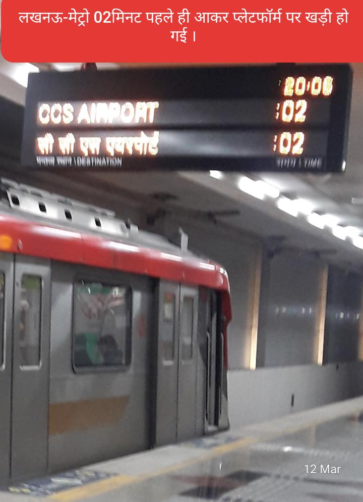 विशेष: लखनऊ-मेट्रो कभी भी किसी बड़े दुर्घटना का शिकार हो सकती है: एस. एन. श्रीवास्तव, पूर्व रेलवे इंजीनियर व प्रदेश अध्यक्ष(उ•प्र•)-लोकतांत्रिक समाजवादी पार्टी