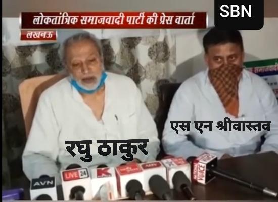 बीते सप्ताह की सबसे बड़ी खबर: लोकतान्त्रिक समाजवादी पार्टी के राष्ट्रीय संरक्षक - रघु ठाकुर की प्रेस वार्ता