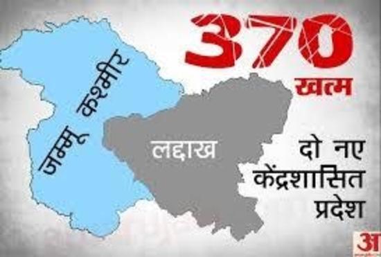 अनुच्छेद 370 के निरस्त होने के बाद जम्मू-कश्मीर का आर्थिक विकास