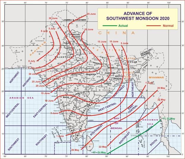 BREAKING NEWS: अखिल भारतीय मौसम बुलेटिन