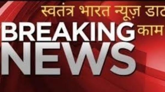 BREAKING NEWS: भोपाल में एडीजे के घर में चोरी