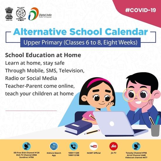 केंद्रीय एचआरडी मंत्री ने एचआरडी मंत्रालय के दिशानिर्देश के तहत उच्च प्राथमिक स्तर के लिए विकसित एनसीईआरटी आठ सप्ताह का वैकल्पिक शैक्षणिक कैलेंडर जारी किया