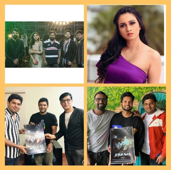 """साउथ सुपरहिट स्टार पुनीत राजकुमार, रेमो डी सूजा और विजय सेतुपति व चीता यजनेश शेट्टी ने फिल्म """"द रेज ऑफ अर्जुन"""" का पोस्टर रिलीज़ किया"""