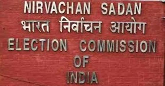 महाराष्ट्र विधान सभा के सदस्यों द्वारा महाराष्ट्र विधान परिषद के लिए उपचुनाव: चुनाव आयोग