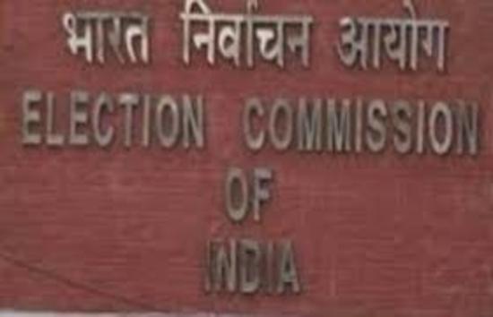 बिहार में चल रहे विधान सभा निर्वाचनों, 2020 के दौरान व्यय अनुवीक्षण प्रक्रिया में 35.26 करोड़ रु. तक की रिकॉर्ड जब्ती हुई: चुनाव आयोग