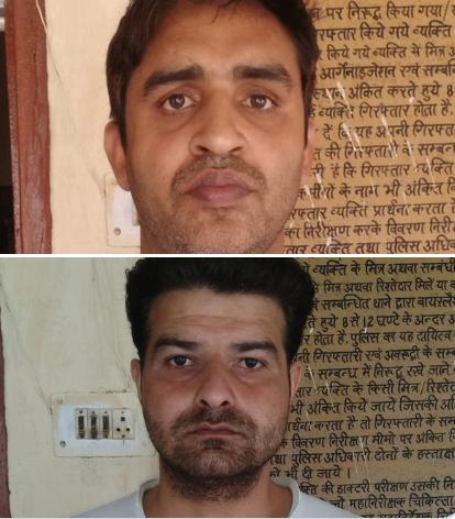 COVID-19: मुरादाबाद जी आर पी पुलिस ने दो अभियुक्तों को पकड़कर जेल भेजा