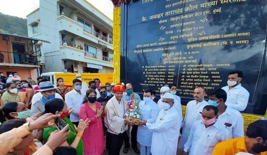 चिल्ड्रन वेलफेयर ट्रस्ट (मुंबई) द्वारा जिला परिषद प्राथमिक विद्यालय,देवघर (पुणे) का दो मंजिला भवन का पुनर्निर्माण किया गया