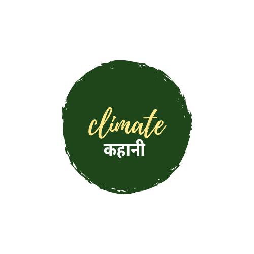 Climate कहानी: जलवायु परिवर्तन की शामत लाएगी वाइट हाउस में बिडेन की आमद