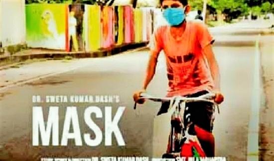 9वें मुंबई शार्ट इंटरनेशनल फ़िल्म फेस्टिवल 2020 में शार्ट फ़िल्म
