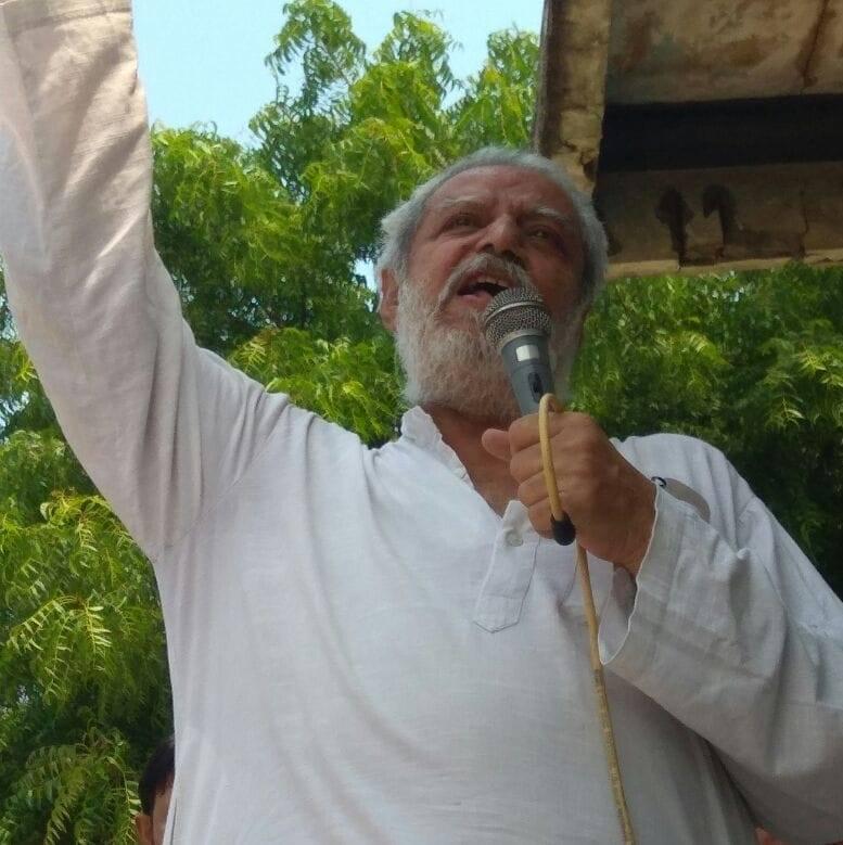 रघु ठाकुर ने किया ऐलान: किसानों के 25 सितम्बर को रास्ता रोको आंदोलन की सहभागी बनेगी लोकतांत्रिक समाजवादी पार्टी - देश की सभी शाखाएँ किसानों की मांगों के समर्थन में जिला व तहसील स्तर पर शांति पूर्ण सविनय अवज्ञा धरना प्रदर्शन आदि आयोजित करेंगी।