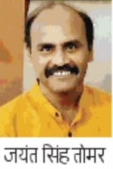 दिमनी (मध्य प्रदेश) विधान सभा उपचुनाव 2020: लोसपा प्रत्यासी- जयंत सिंह तोमर को सोशलिस्ट पार्टी ने दिया समर्थन