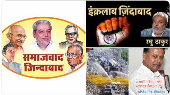 भारत की आजादी के 70 साल के इतिहास में बिना मतदान कराये पारित पहले काले कानून- 'कृषि बिल' को वापस लेकर जनमत संग्रह कराये सरकार: एस. एन. श्रीवास्तव