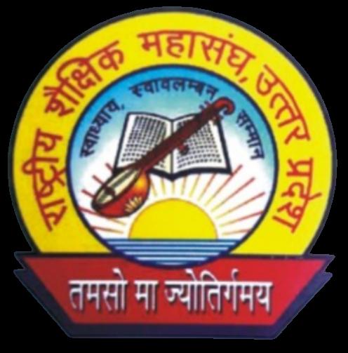 शिक्षकों की समस्याओं के निराकरण हेतु राष्ट्रीय शैक्षिक महासंघ 21 जनवरी को जिलाधिकारी के माध्यम से मुख्यमंत्री को भेजेगा 10 सूत्री ज्ञापन