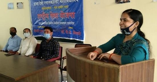 राष्ट्रीय सेवा योजना का विशेष शिविर संपन्न - विद्यार्थियों को अनुशासित करने में राष्ट्रीय सेवा योजना का महत्वपूर्ण योगदान है: डॉ०प्रमोद कुमार त्रिपाठी