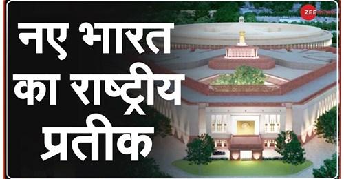 प्रधानमंत्री - मोदी से नए संसद भवन के अनावश्यक निर्माण को रोक कर उस धन का उपयोग जनजीवन को बचाने हेतु नए अस्पतालों के निर्माण पूर्ण कराने की मांग: एस• एन• श्रीवास्तव