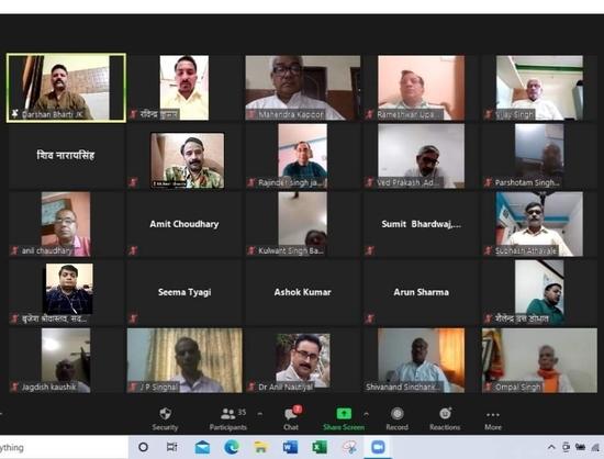 अखिल भारतीय राष्ट्रीय शैक्षिक महासंघ उत्तर मध्य क्षेत्र मीडिया टोली बैठक आनलाइन सम्पन्न: बृजेश श्रीवास्तव
