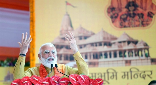 VIDEO - श्रीराम मंदिर भूमि पूजन के अवसर पर प्रधानमंत्री के सम्बोधन का मूल पाठ: प्रधानमंत्री कार्यालय