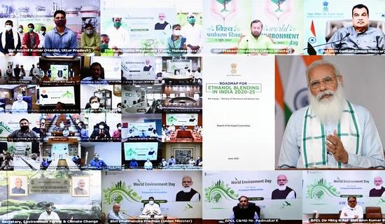 प्रधानमंत्री ने विश्व पर्यावरण दिवस समारोह को संबोधित किया: प्रधानमंत्री कार्यालय