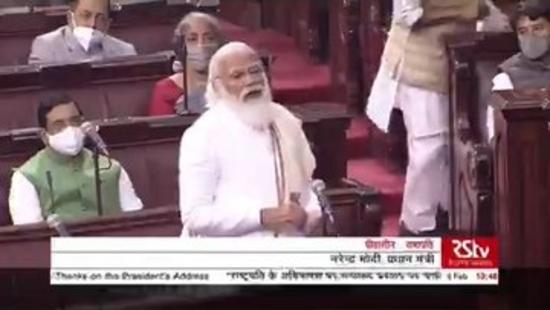 राज्या सभा में प्रधानमंत्री द्वारा राष्ट्रपति के अभिभाषण पर धन्यवाद प्रस्ताव का मूल पाठ भाग- 2