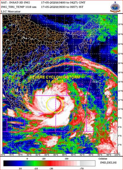 एनसीएमसी ने ओडिशा और पश्चिम बंगाल के चक्रवाती तूफान प्रभावित क्षेत्रों में बचाव एवं राहत कार्यों की समीक्षा की