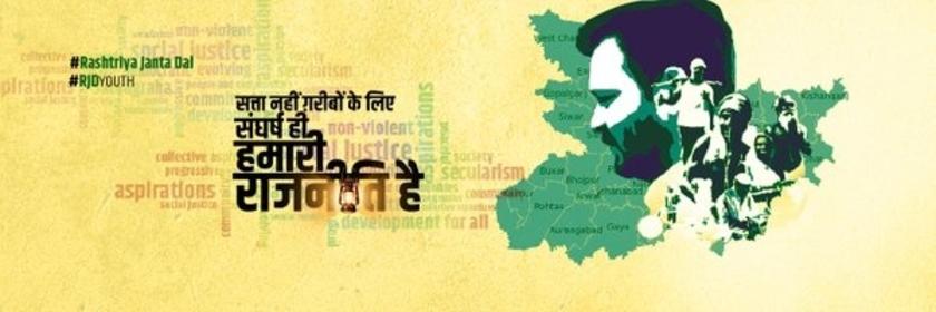 बिहार विधानसभा चुनाव 2020: तेजस्वी यादव को बहुमत का विश्वास - मतदाताओं को जताया प्रणाम कर आभार