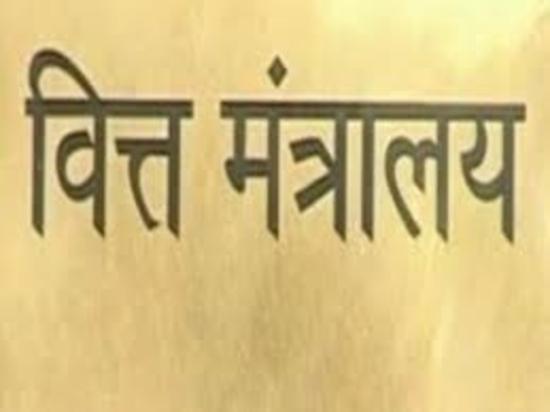 आयकर विभाग ने उत्तर प्रदेश के विभिन्न स्थानों पर तलाशी अभियान चलाया: वित्त मंत्रालय