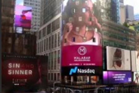 न्यूयॉर्क शहर के टाइम्स स्क्वायर में करीना की चमक: अनिल बेदाग़-