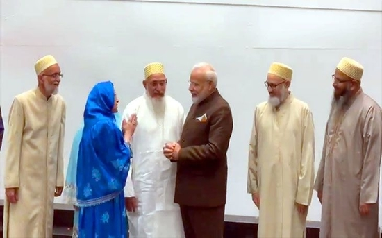 प्रधानमंत्री टेक्सास के ह्यूस्टन में दावूदी बोहरा समुदाय के सदस्यों से मिले:प्रधानमंत्री कार्यालय