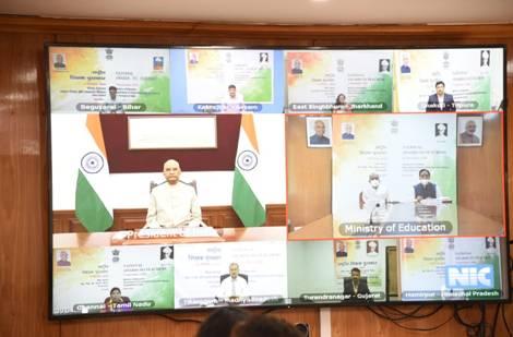 राष्ट्रपति श्री रामनाथ कोविंद ने शिक्षक दिवस पर 47 शिक्षकों को वर्चुअल तरीके से राष्ट्रीय पुरस्कार प्रदान किए