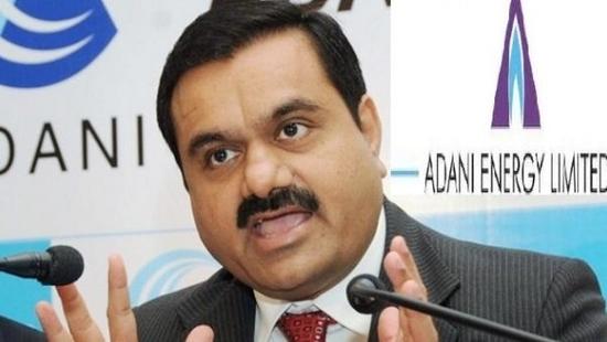अदाणी एंटरप्राइजेज और एनसीसीएफ के पूर्व प्रमुख के खिलाफ मामला दर्ज