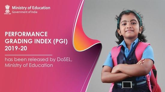 केंद्रीय शिक्षा मंत्री ने राज्यों और केंद्र शासित प्रदेशों के लिए परफॉरमेंस ग्रेडिंग इंडेक्स (पीजीआई) 2019-20 को जारी करने की स्वीकृति दी:  शिक्षा मंत्रालय