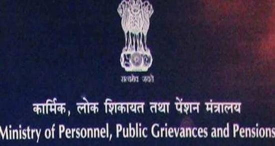पेंशन एवं पेंशनभोगी कल्याण विभाग ने पेंशनभोगियों को महंगाई राहत बढ़ाने के आदेश जारी कर दिए हैं