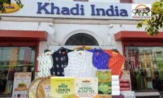 खादी का ई-मार्केट पोर्टल वायरल हुआ; भारतीय 'गो वोकल फॉर लोकल' हुए