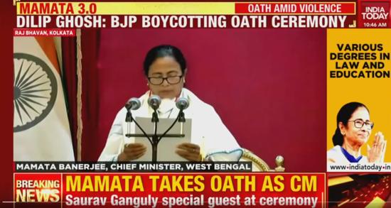 LIVE VIDEO: सुश्री ममता बनर्जी ने मुख्य मंत्री पद की शपथ ली