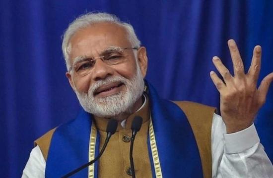 तीसरे विश्व आलू सम्मेलन: प्रधानमंत्री गांधीनगर, गुजरात में 28 जनवरी, 2020 को तीसरे विश्व आलू सम्मेलन को संबोधित करेंगे