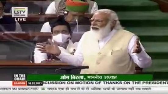 VIDEO - लोक सभा में राष्ट्रपति के अभिभाषण पर धन्यवाद प्रस्ताव पर प्रधानमंत्री का उत्तर: प्रधानमंत्री कार्यालय