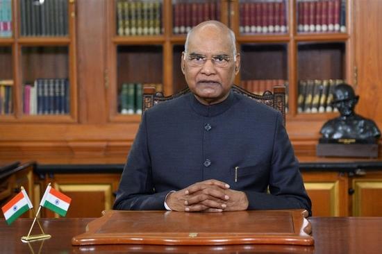 भारत के राष्ट्रपति श्री राम नाथ कोविन्द का 71वें गणतंत्र दिवस की पूर्व संध्या पर राष्ट्र के नाम सन्देश