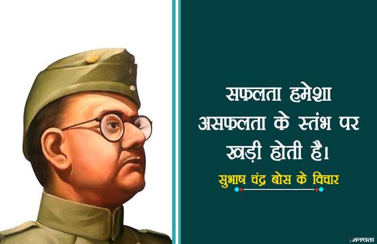 नेताजी सुभाष चंद्र बोष की जयंती पर लोसपा के राष्ट्रीय संरक्षक- रघु ठाकुर, राष्ट्रीय महासचिव- राघवेंद्र सिंह और प्रदेश अध्यक्ष (उ.प्र.)- एस एन श्रीवास्तव ने भावपूर्ण श्रद्धांजलि अर्पित की तथा देश को आर्थिक गुलामी से आजाद करने का आह्वाहन किया