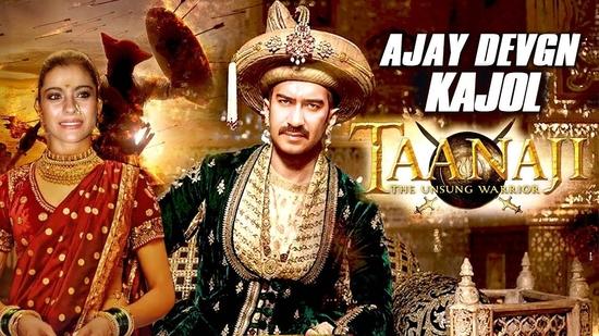 मुख्यमंत्री ने हिन्दी फीचर फिल्म - तानाजी-द अनसंग वाॅरियर - को  प्रदेश में  एस0जी0एस0टी0 से मुक्त करने का निर्णय लिया