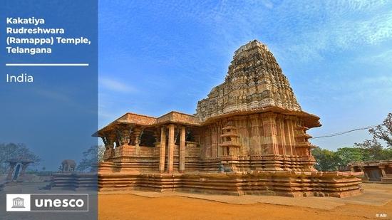 भारत को अपना 39वां विश्व धरोहर स्थल प्राप्त हुआ: संस्कृति मंत्रालय