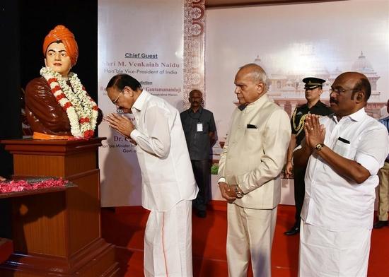 उपराष्ट्रपति ने युवाओं से भूख और भेदभाव से मुक्त भारत की दिशा में काम करने को कहा